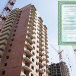 Технадзор – наилучший контроль качества строительства в Йошкар-Оле