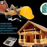 Исследование стоимости строительства