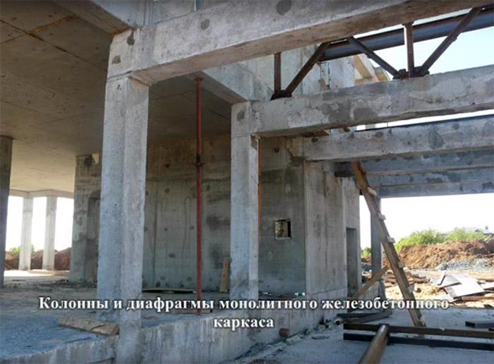 Обследование сооружения