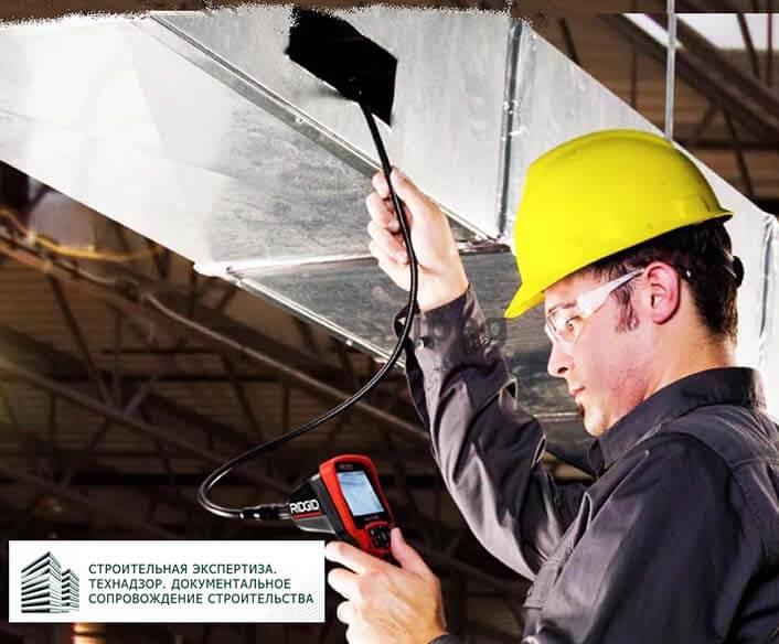 Экспертиза вентиляции: аудит документов, инженерных систем