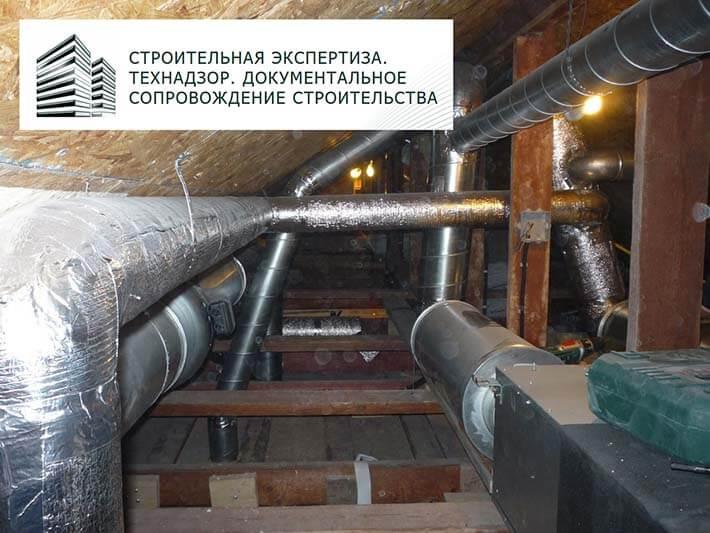 Экспертиза вентиляции в коттедже Йошкар-Ола