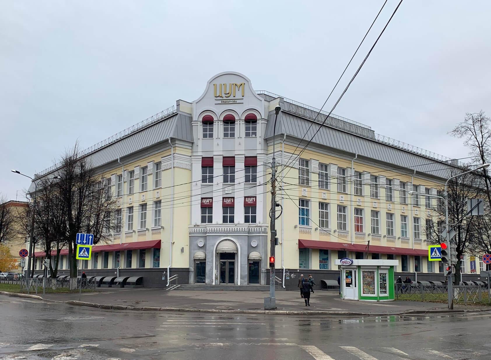 Обследование зданий в Йошкар-Оле. Цум
