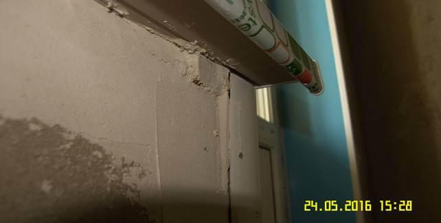 Акт осмотра квартиры в многоквартирном жилом доме. Акт 3