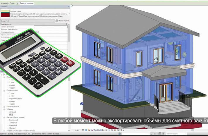 Смета на строительный проект